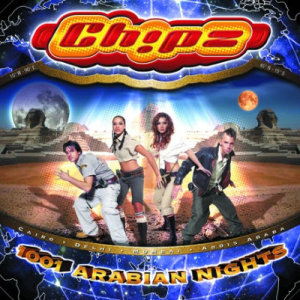 Chipz 1001 Arabian nights