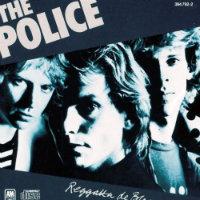 Police Regetta