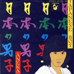 Aneka - Japanese-boy - 1981